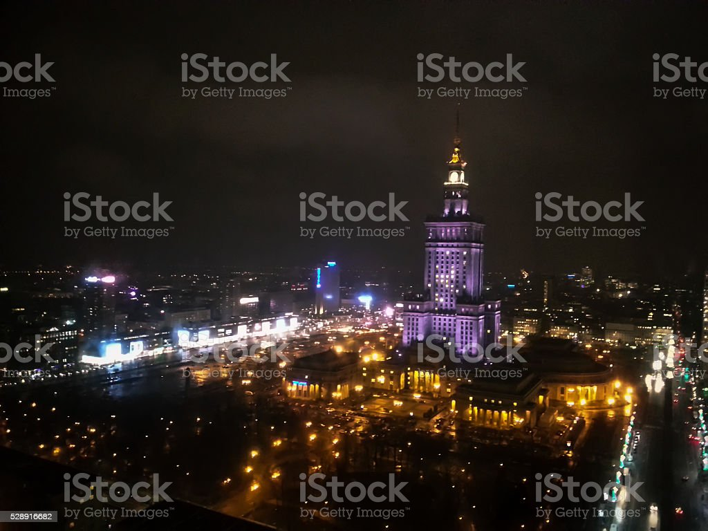 Palace of Culture at night stock photo