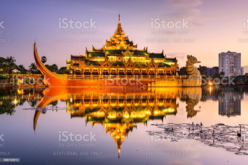 Palace of Myanmar stock photo