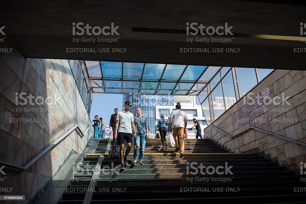 Palace of Sports metro station in Kiev, Ukraine stock photo