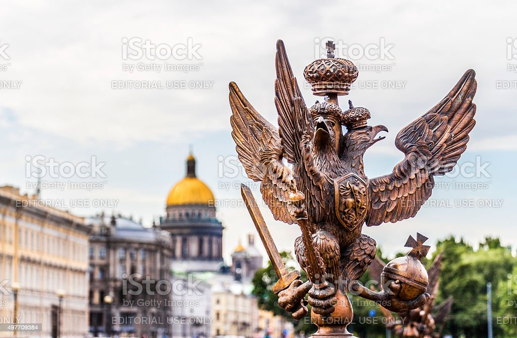 Palace Square. The central historical part of the city. stock photo