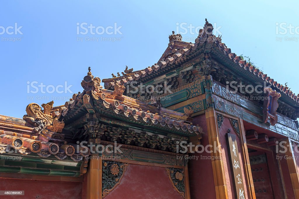 Palaces of the Forbidden City, Beijing China stock photo