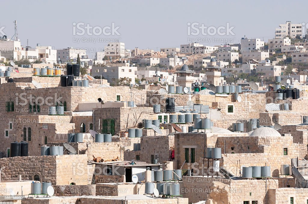Palestinian homes in Hebron, West Bank stock photo
