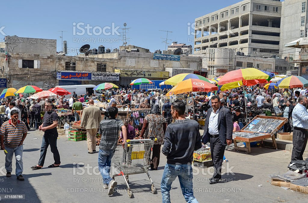 Palestinian marked in Ramallah, West Bank stock photo