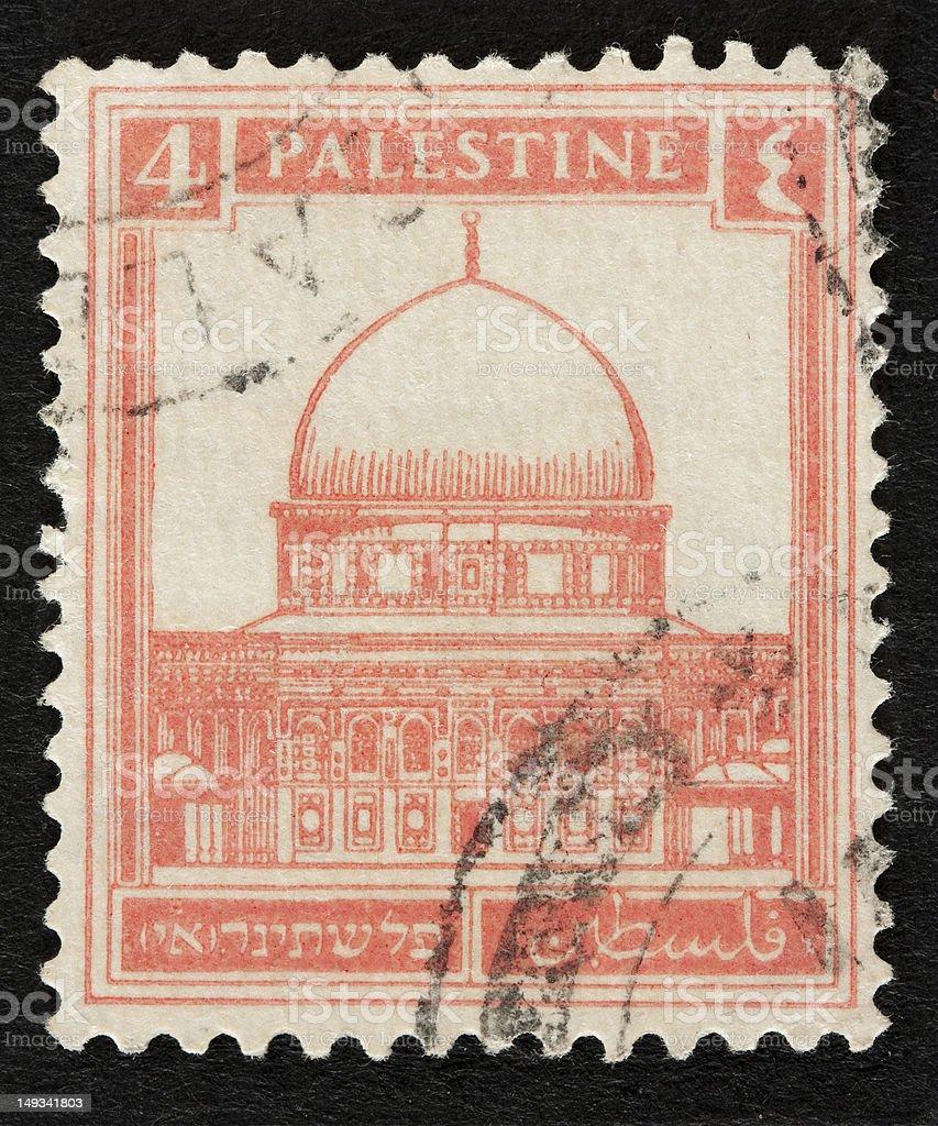 Palestinian stamp stock photo