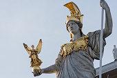 Pallas Athene Fountain, Vienna, Austria.