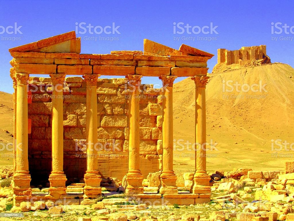 Palmyra Temple, Syria stock photo