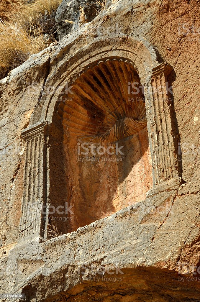 Pan Temple remains, Israel stock photo
