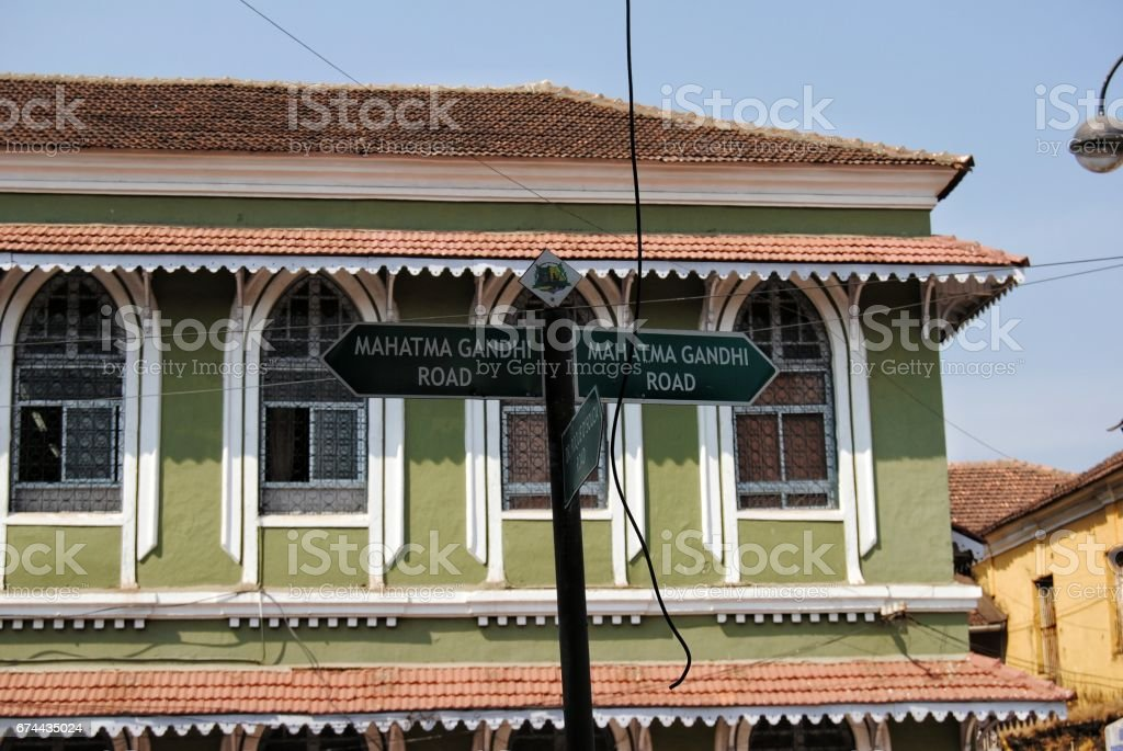Panjim, Goa stock photo