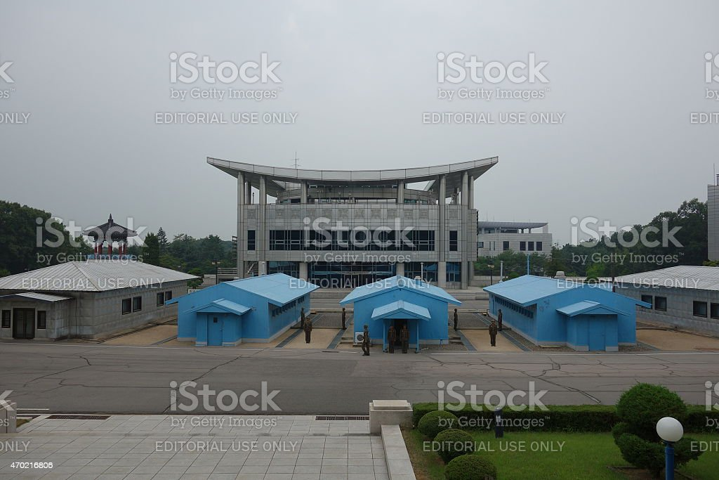Panmunjom Demilitarized Zone stock photo