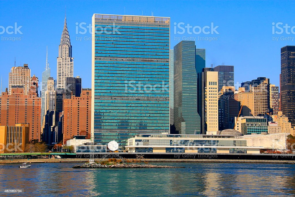 NY Panorama from East River: United Nations and Chrysler buildings stock photo