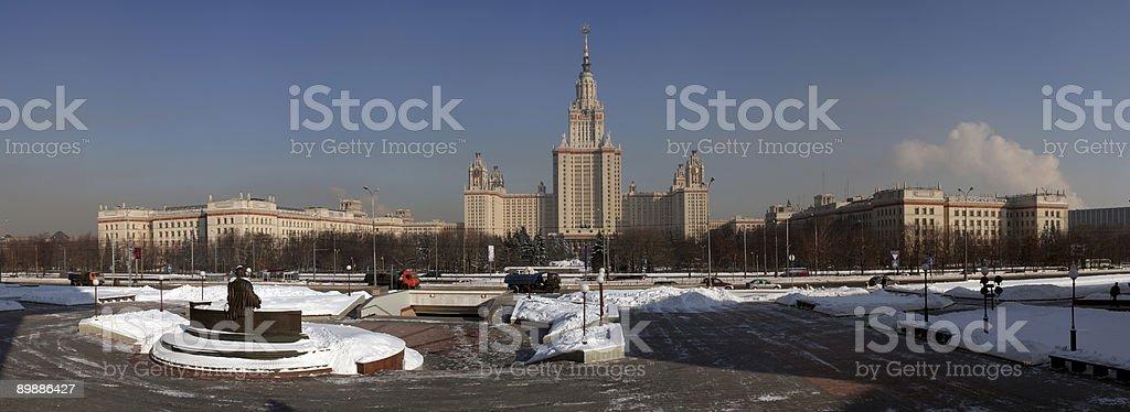 Panorama of Lomonosov Moscow State University (winter) royalty-free stock photo