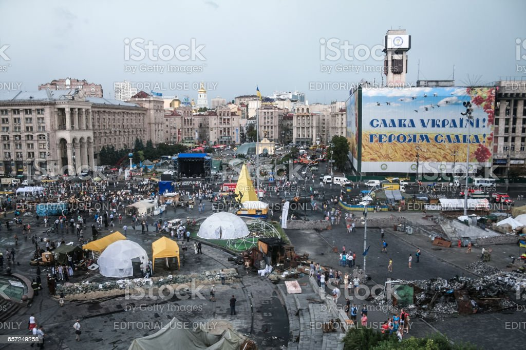 Kiev, Ukraine - August 9, 2014: Panorama of Maidan Square during the last days of the barricades of the 2014 Euromaidan revolt/revolutions before their removal stock photo