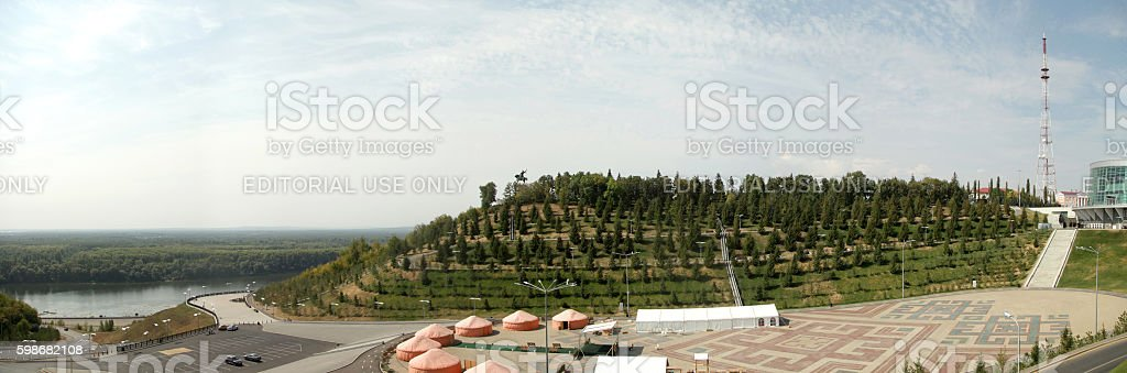 Panorama of the area of Salavat of Yulaev in Ufa stock photo