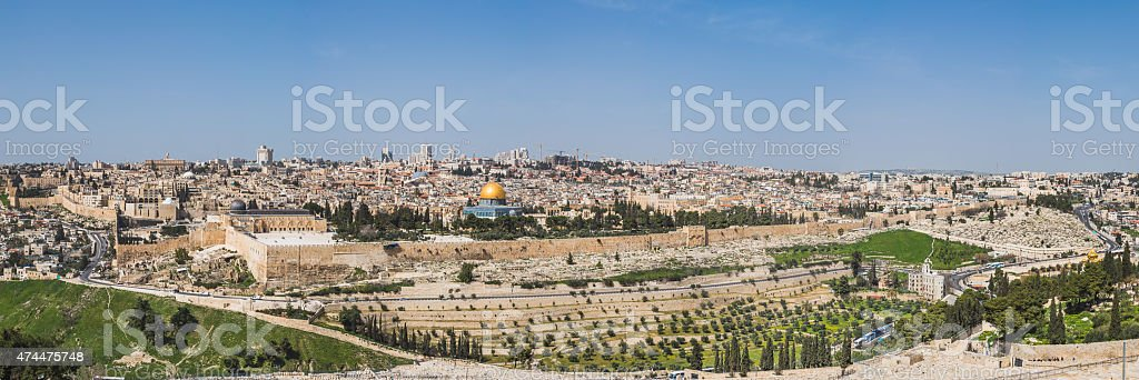 Panorama of the Old City of Jerusalem, Israel stock photo