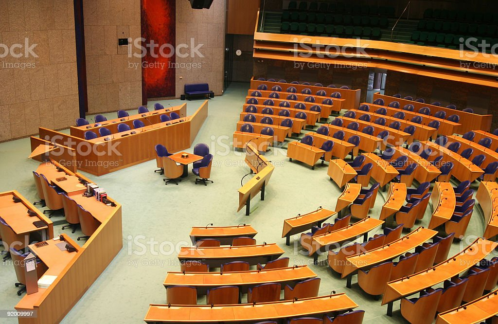 Panorama view of the Dutch parliament empty stock photo
