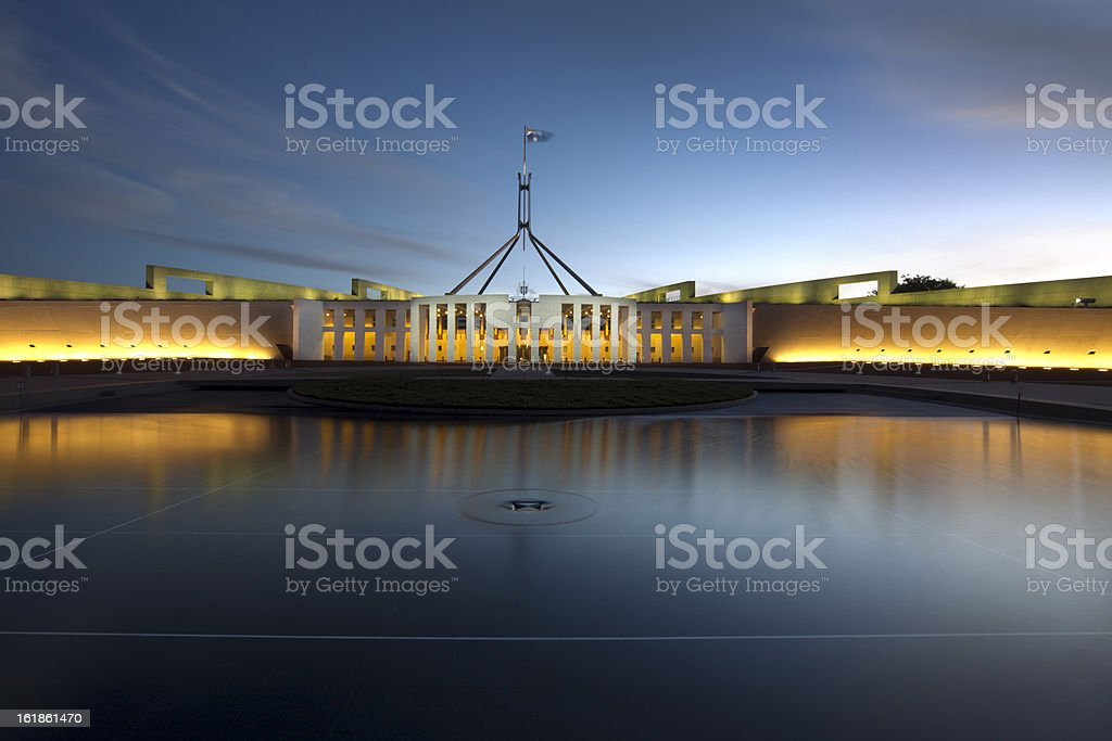 Panoramic shoot of the Parliament in the evening stock photo