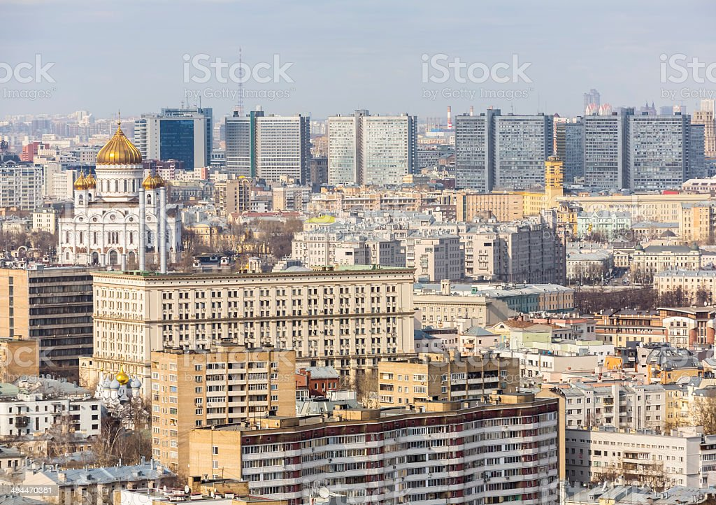 Panoramic view of downtown, Moscow center royalty-free stock photo