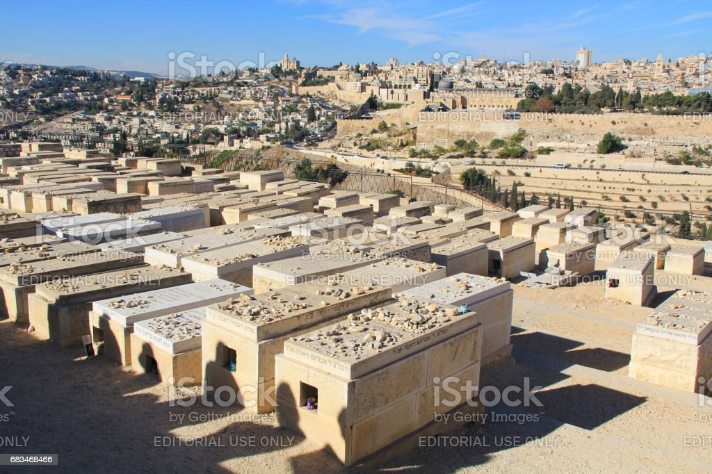 Panoramic View of Jerusalem and a Cemetery stock photo