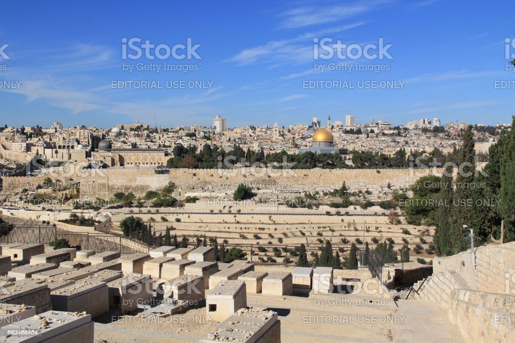 Panoramic View of Jerusalem and Temple Mount stock photo