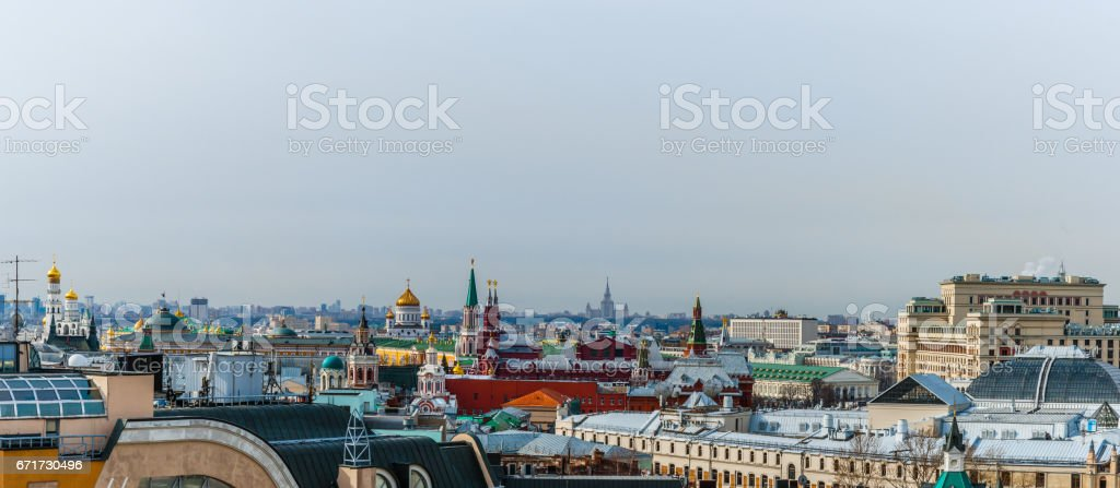Panoramic view of Moscow stock photo