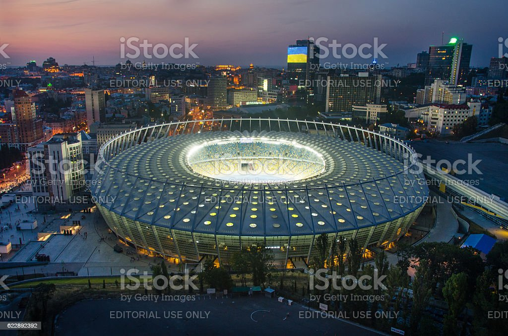 Panoramic view of Olympic stadium (NSC Olimpiysky) stock photo