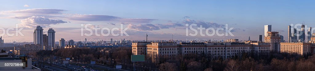 Panoramic view of sunset clouds in Moscow stock photo