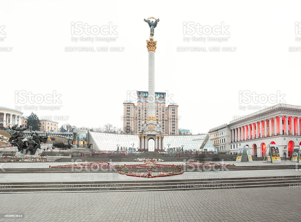Panoramic view of the Independence Square stock photo