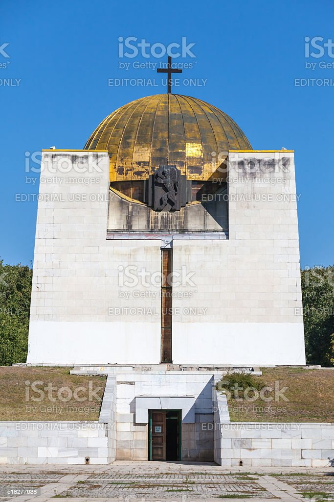 Pantheon of National Revival Heroe, Ruse stock photo