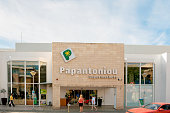 Papantoniou Supermarkets facade in Cyprus, Phapos