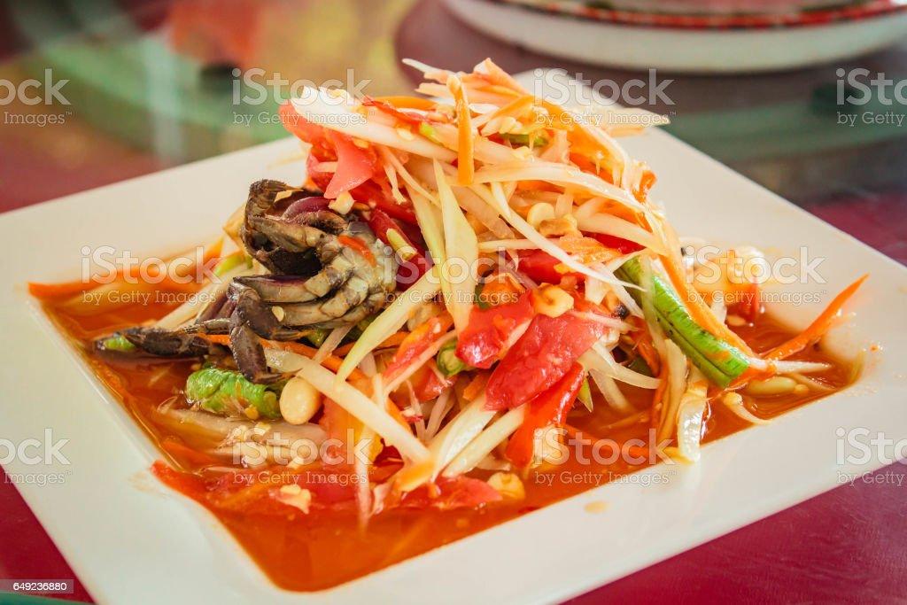 Papaya salad. stock photo