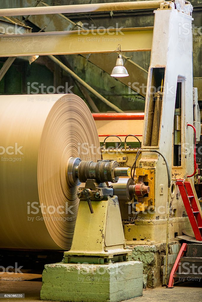 Paper mill factory stock photo