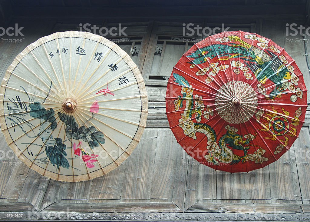 Paper umbrella upside down stock photo