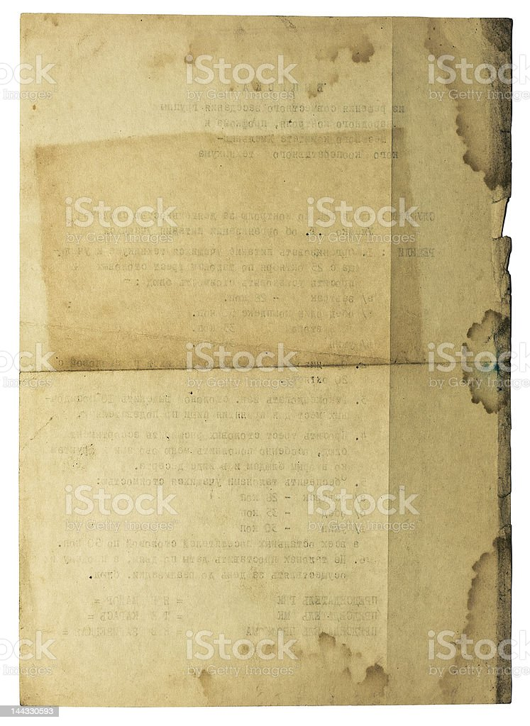 Paper with folds stock photo