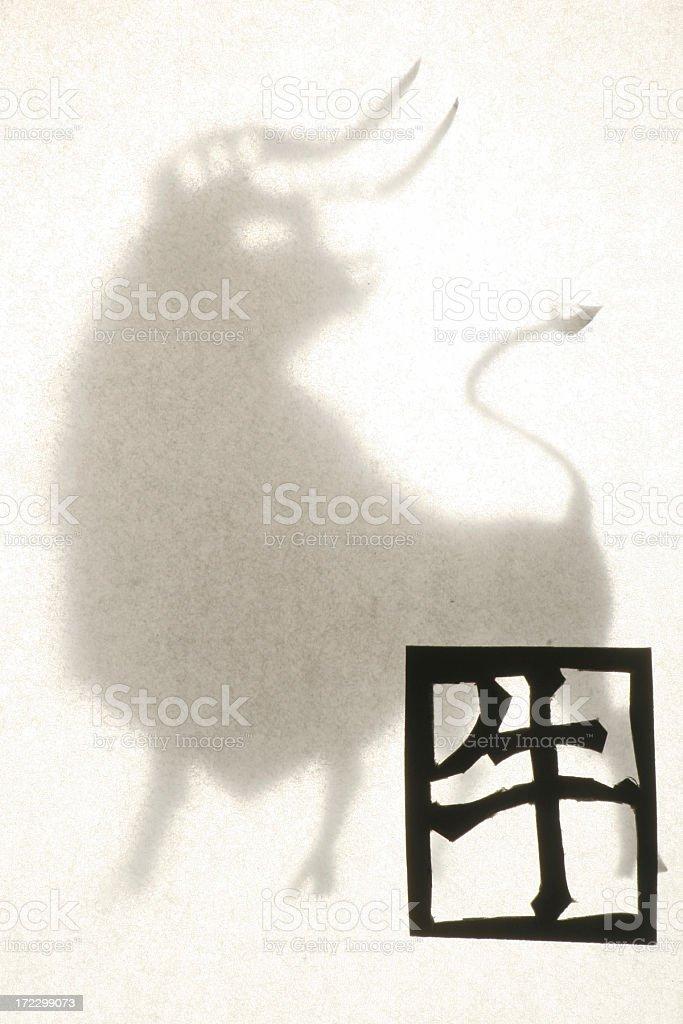 Papercut Zodiac - Ox royalty-free stock photo