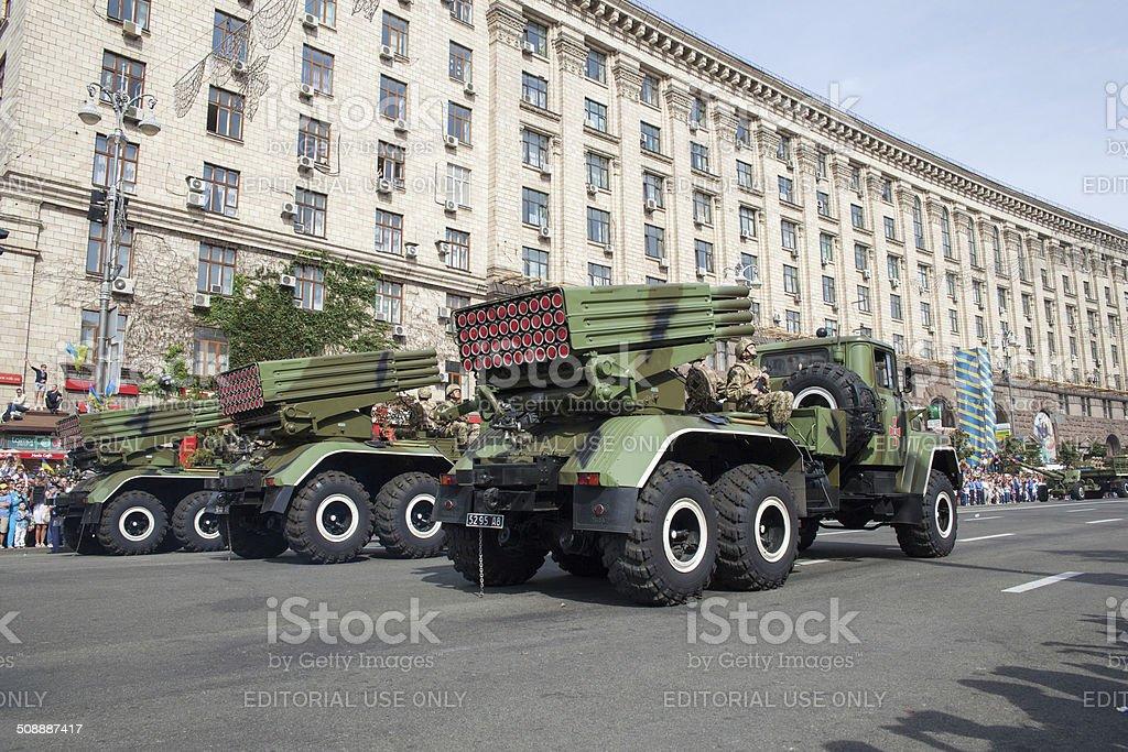 Parade in Kiev royalty-free stock photo