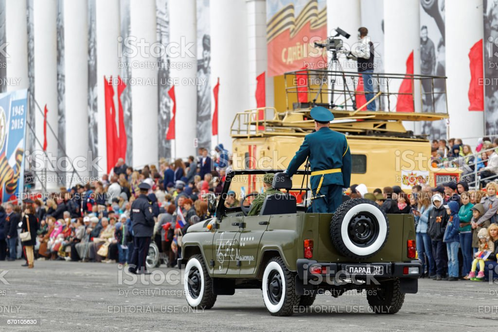 Parade on an annual Victory Day (WWII) stock photo