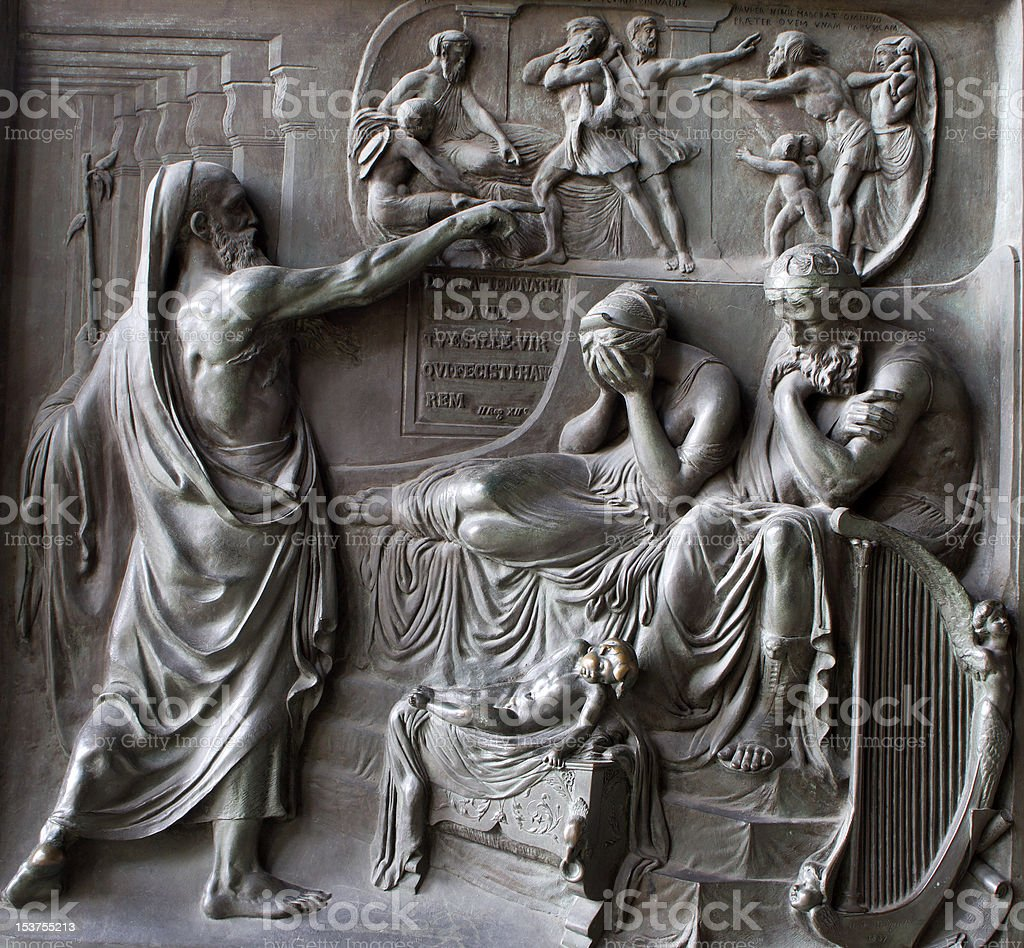 Paris - detail from gate of Madelaine church royalty-free stock photo