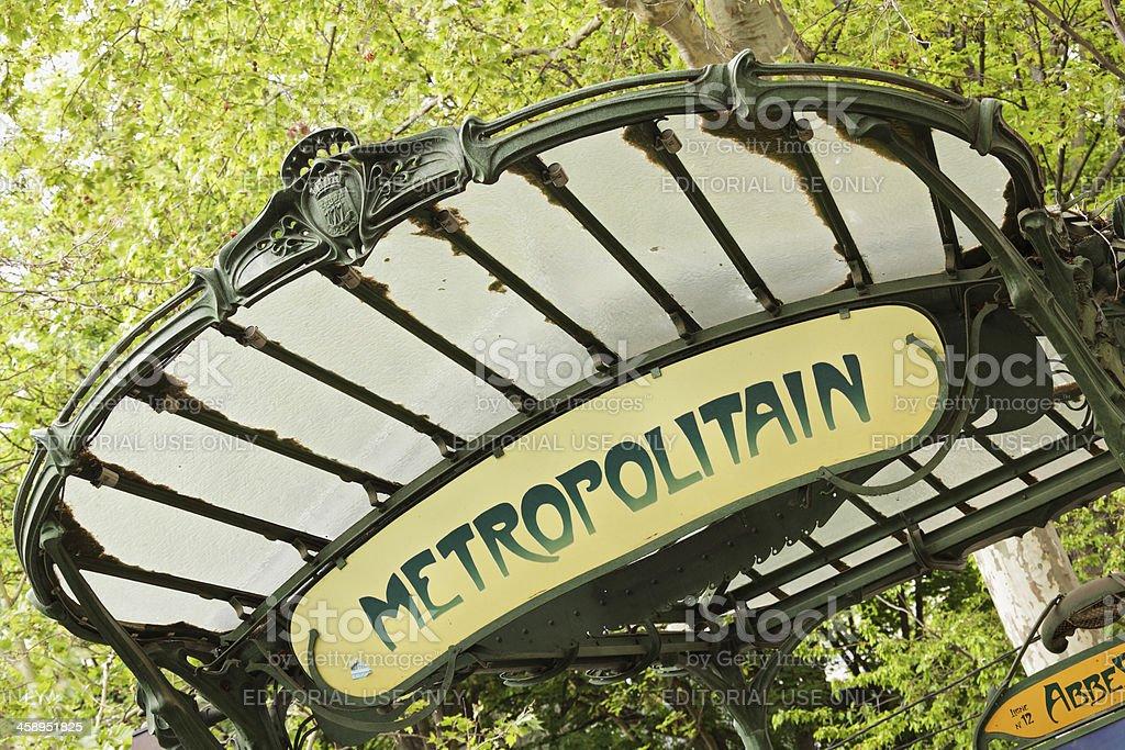 Paris Metro Entrance royalty-free stock photo