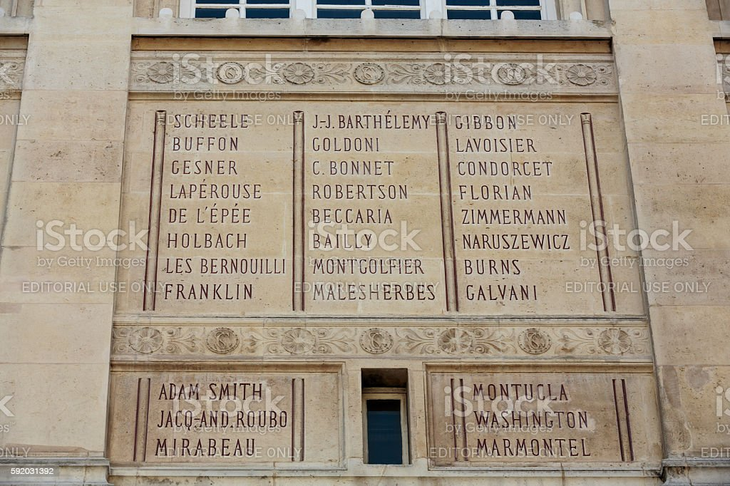 Paris - Sainte-Geneviève Library. stock photo