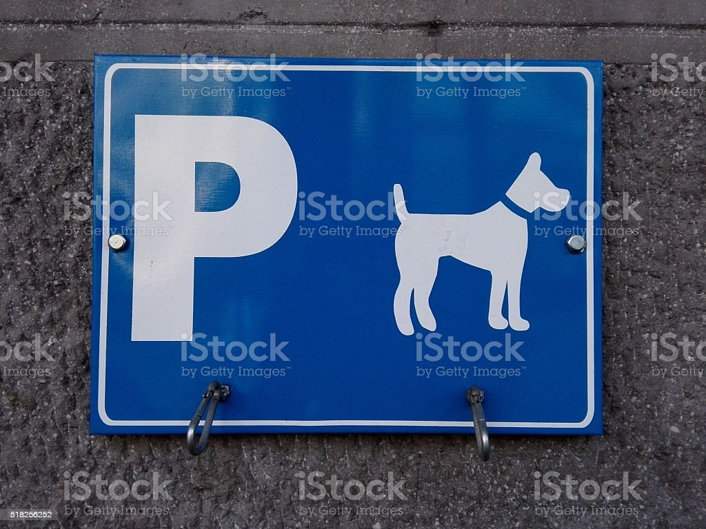 Park dog sign stock photo