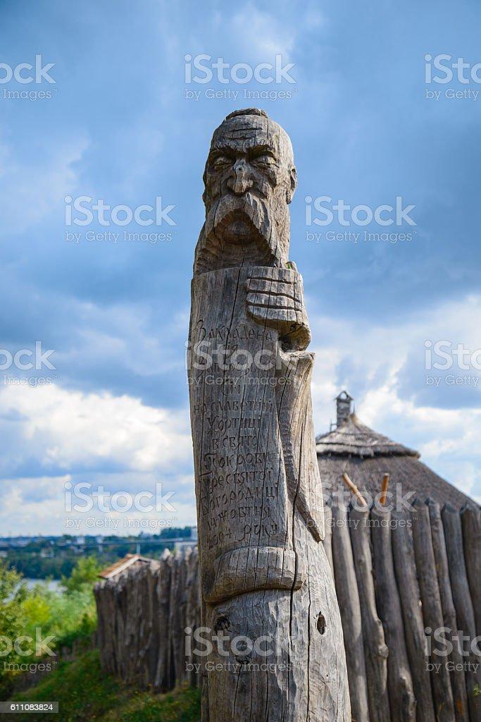 park of Cossack Zaporizhian Sich stock photo