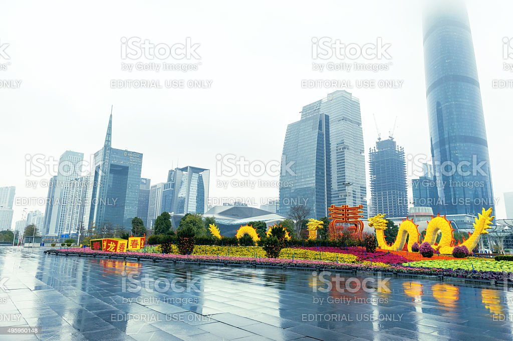 Park with a color sculptures and dragons,skyscraper, Guangzhou, China stock photo