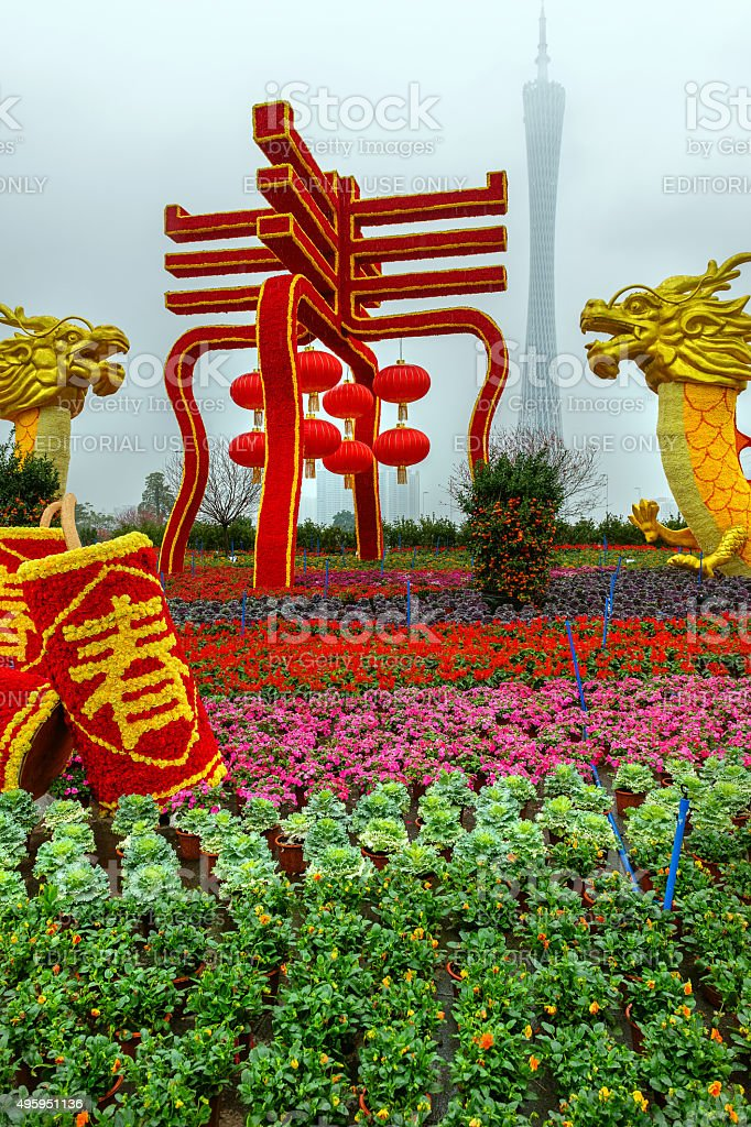 Park with a pink sculptures and dragons, tower, Guangzhou, China stock photo