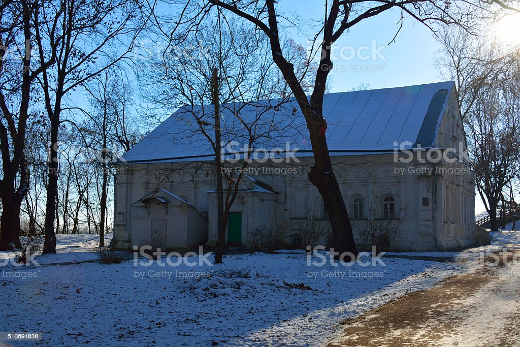 park with the Mazepa's house in Chernihiv, Ukraine stock photo