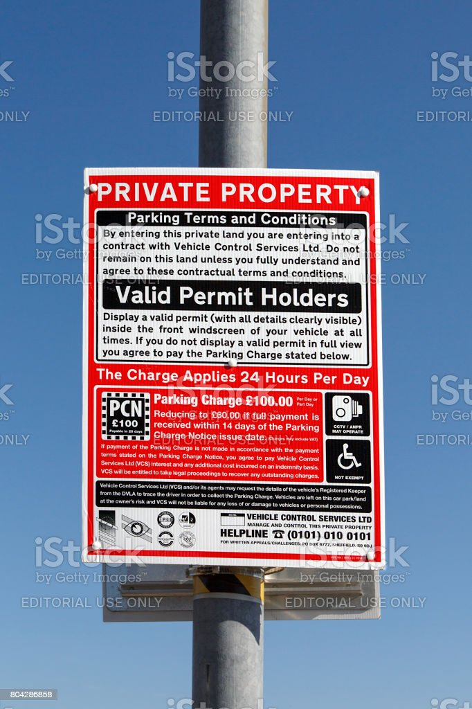 Parking Sign - Private Property stock photo