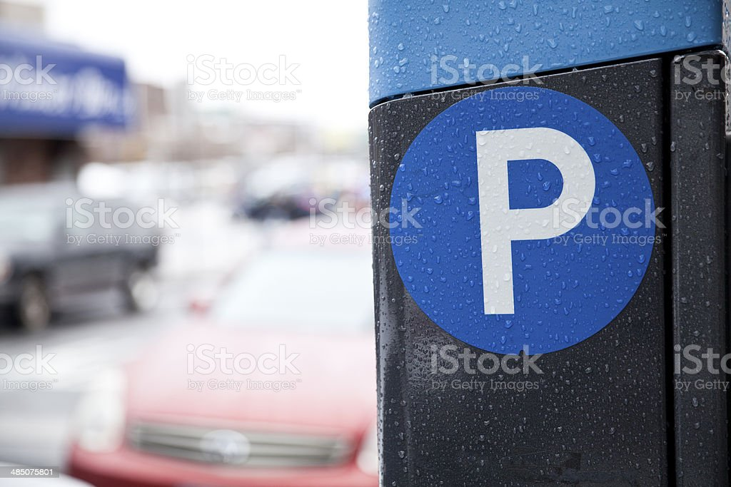 Parking ticket machine stock photo