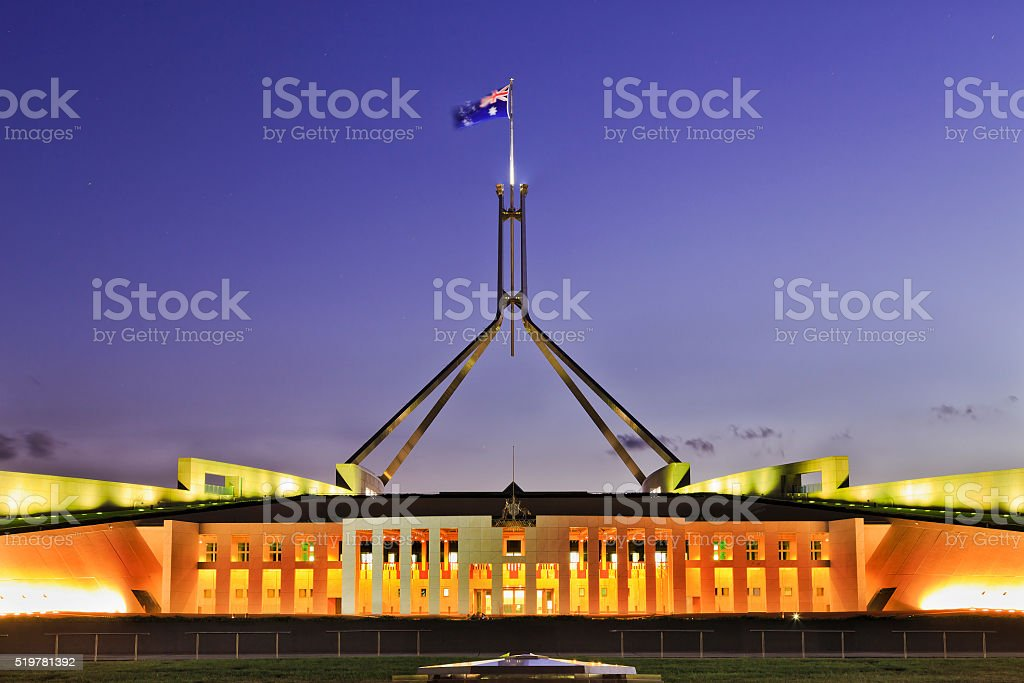 CAN Parl Facade Set well stock photo