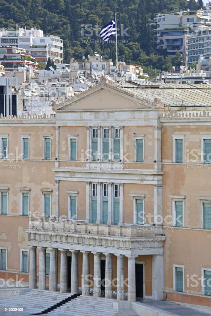Parliament Athens stock photo