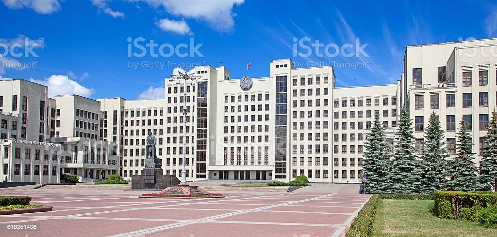 Parliament building in Minsk. Belarus stock photo