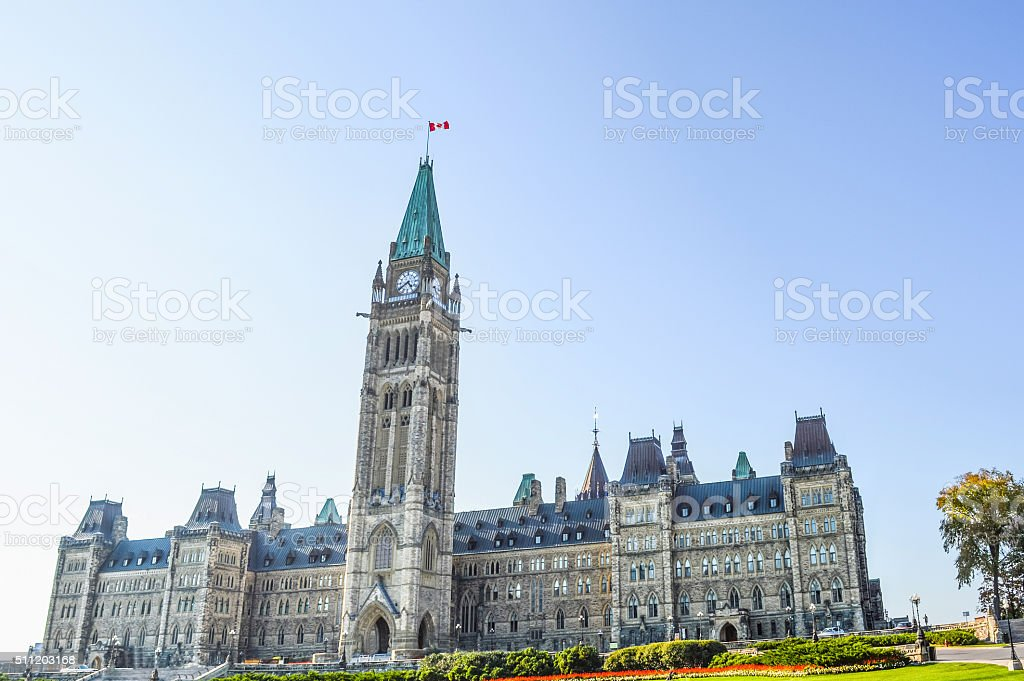 Parliament Building stock photo